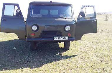 УАЗ 452 Д 1983 в Захарьевке