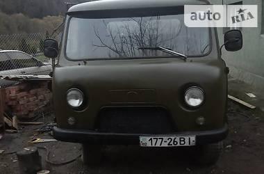 УАЗ 452 Д 1980 в Сколе