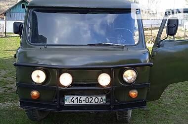УАЗ 452 Д 1983 в Косове