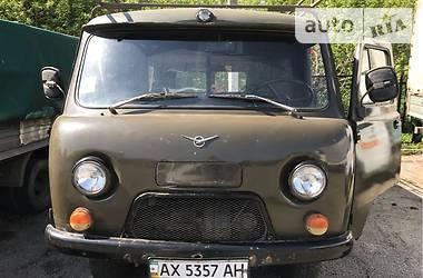 УАЗ 452 груз. 1991 в Харкові