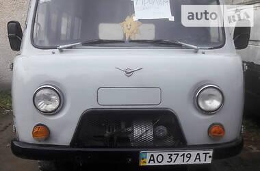 УАЗ 452 пасс. 1995 в Рахове