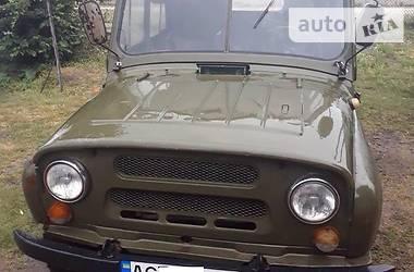 УАЗ 469 1990 в Нововолынске