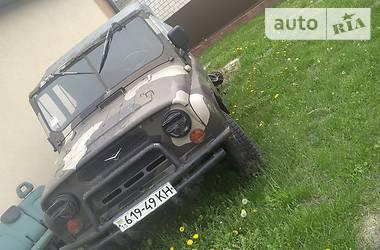 УАЗ 469 1994 в Дубровиці