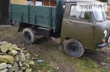 УАЗ 469 1984 в Путиле