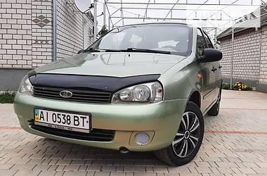 ВАЗ 1119 2008 в Врадиевке
