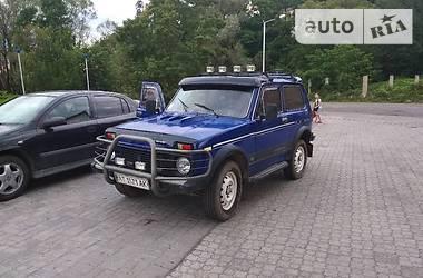 ВАЗ 21213 1984