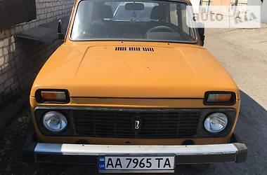 ВАЗ 2121 1984 в Запорожье