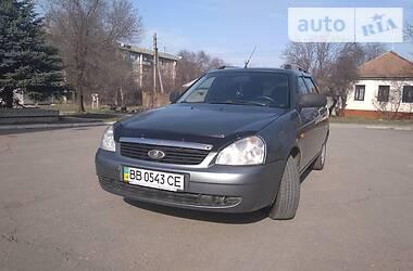 ВАЗ 2171 2011 в Марковке
