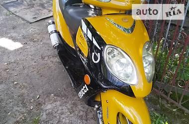 Viper 150 2011 в Новояворівську