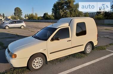 Volkswagen Caddy груз. 1999 в Светловодске