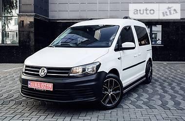 Volkswagen Caddy пасс. 2016 в Луцке