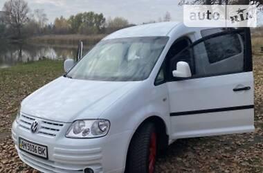 Volkswagen Caddy пасс. 2009 в Бердичеве