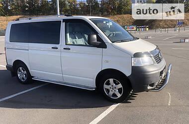 Volkswagen Caravelle 2008 в Харькове