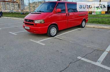 Volkswagen Caravelle 1997 в Киеве