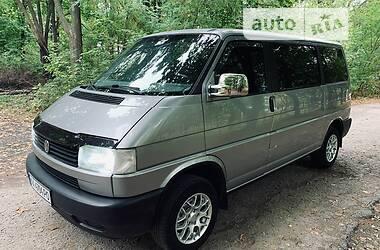 Мінівен Volkswagen Multivan 1993 в Харкові