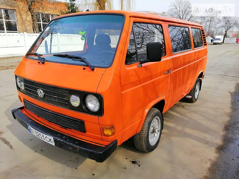 транспортер до 1980