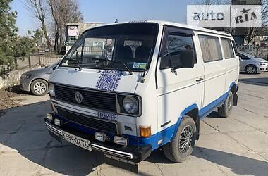Volkswagen T3 (Transporter) пасс. 1990 в Львове