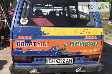 Минивэн Volkswagen T3 (Transporter) пасс. 1985 в Одессе