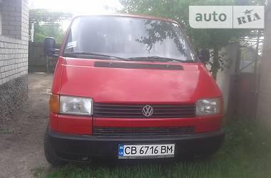 Volkswagen T4 (Transporter) груз-пасс. 1991 в Чернигове