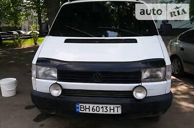 Volkswagen T4 (Transporter) груз. 1991 в Одессе