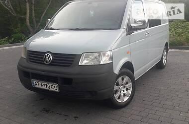 Минивэн Volkswagen T5 (Transporter) груз-пасс. 2004 в Надворной