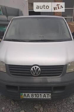 Минивэн Volkswagen T5 (Transporter) груз. 2007 в Киеве