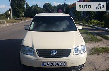 Volkswagen Touran 2005 в Кропивницком