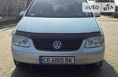 Volkswagen Touran Hiline
