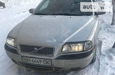 Volvo S80 2002 в Одессе