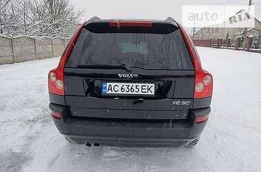 Volvo XC90 2003 в Ковеле