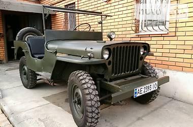 Willys MB 1943 в Кривом Роге