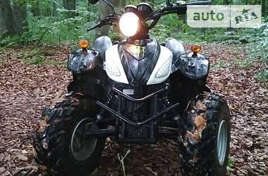 Yamaha YM 2002 в Черновцах
