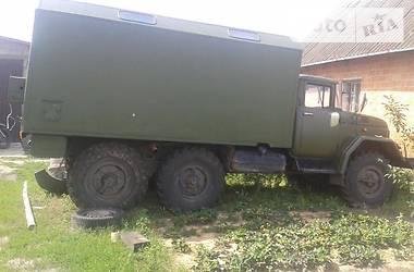 ЗИЛ 131 1996 в Дубровице