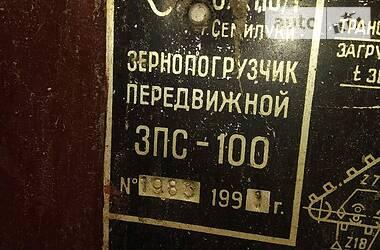 ЗМ 100 1991 в Благовещенском