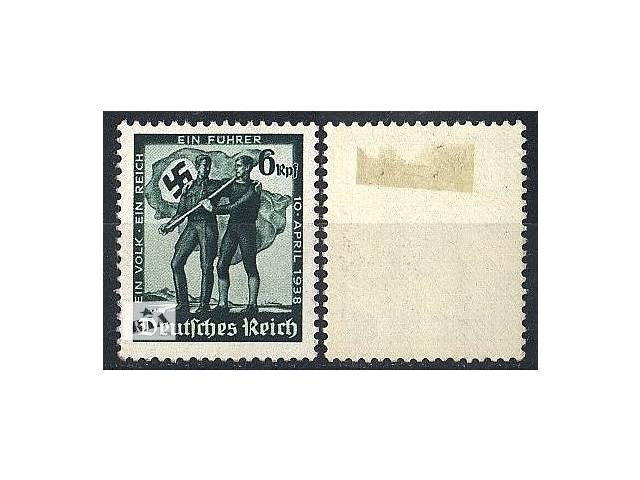 бу 1938 - Рейх - Плебисцит в Австрии Mi.663 * в Ровно