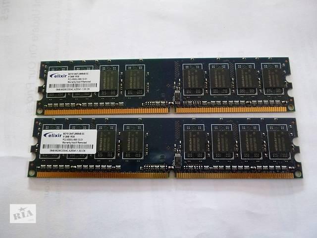 продам 512mb DDR2 667MHz Elixir. бу в Киеве