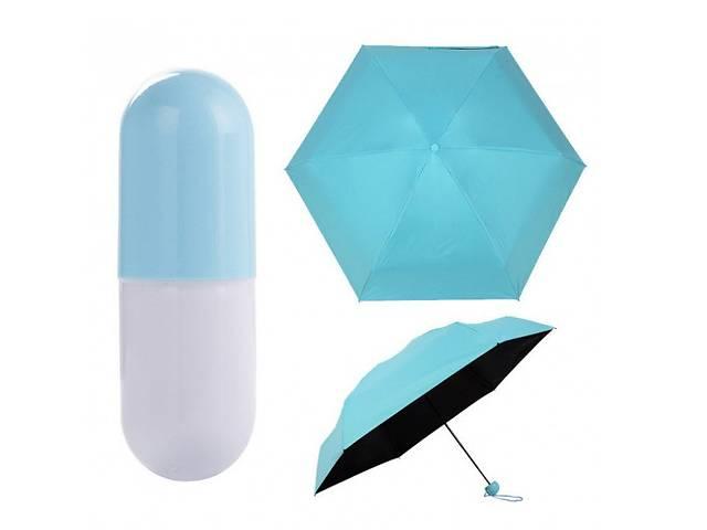 бу Мини-зонт в капсуле Capsule Umbrella mini blue R204005 в Одессе