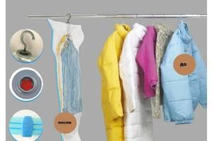 Новые Чехлы для одежды
