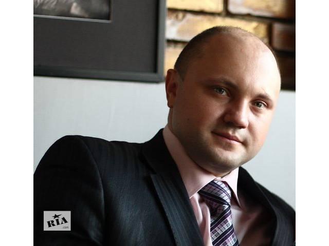 Адвокат- объявление о продаже  в Києві