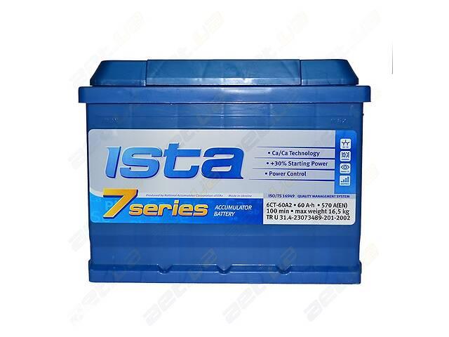 Аккумулятор автомобильный Ista 7 series 60Ah L+ 570A (EN)- объявление о продаже  в Одессе