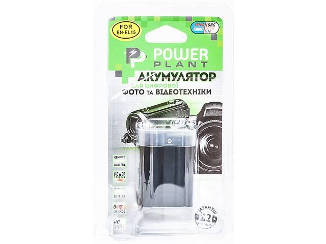 продам Aккумулятор PowerPlant Nikon EN-EL15 Art. vikr-35259291 бу в Дубно (Ровенской обл.)