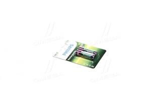 Акумулятор R6/ AA MULTILIFE 2600 mAh Blister 2шт (пр-во Philips)