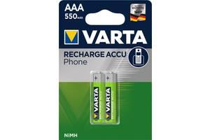 Аккумулятор VARTA Phone ACCU AAA 550mAh BLI 2 NI-MH