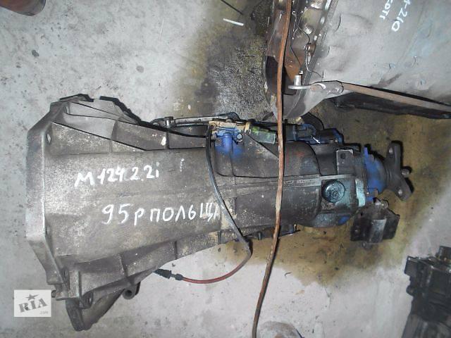 бу Акпп для Mercedes 124 1995, 2.2і, 1242704800 в Львове