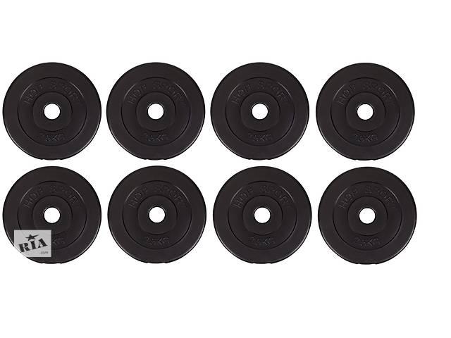 бу Акция диски блины для штанги гантелей 8х2,5кг в Киеве