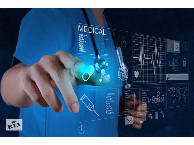 Высокоточное обследование состояния вашего здоровья- объявление о продаже  в Симферополе