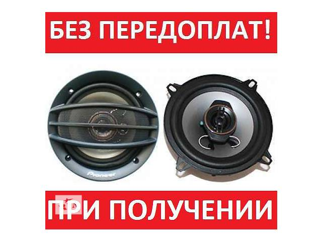 Акустика круглая Pioneer 10см\13см\16см + сетки(динамики колнки в авто- объявление о продаже  в Хмельницком