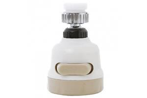 Аэратор насадка для крана смесителя водосберегающий экономитель воды поворотный Kronos Water pressure for tap 7129 (g...