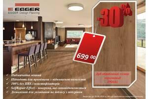 Влагостойкий виниловый ламинат АКЦИЯ от EGGER PRO Design Large