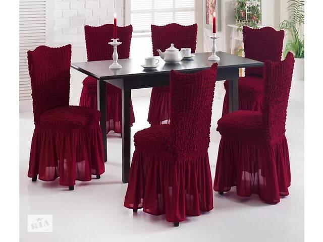 бу Чехол на стул с юбкой Home Collection Evibu Турция в Мукачево